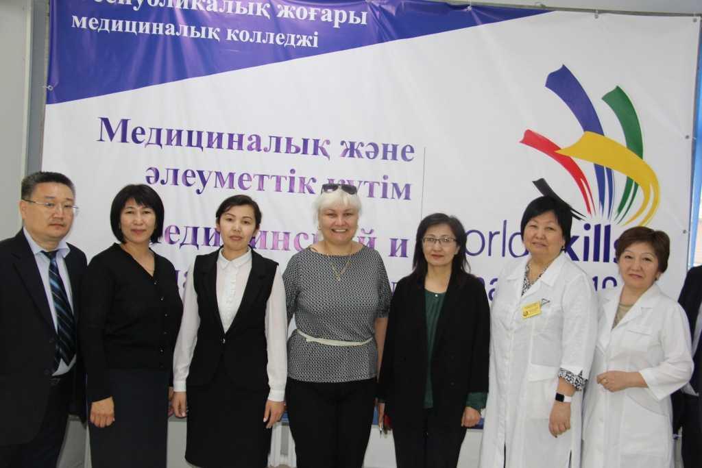 """IMG 5013 1024x683 - Республиканский высший медицинский колледж является инициатором проведения регионального чемпионата """"WorldSkills Almaty 2019""""по компетенции «Медицинский и социальный уход»"""