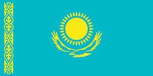 flag - Қазақстан Реcпубликасының мемлекеттік рәміздері
