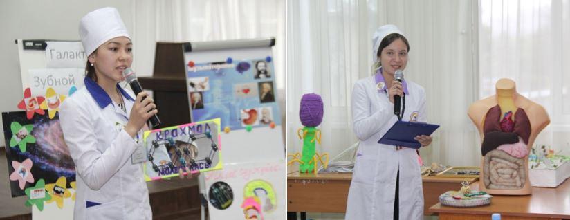conference 2 - «Медициналық ғылым, білім, және практикалық интеграция» атты жыл сайын өтетін студенттердің ғылыми-практикалық конференция