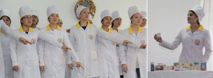 farmatsevt - «Фармацевт: взгляд на профессию»