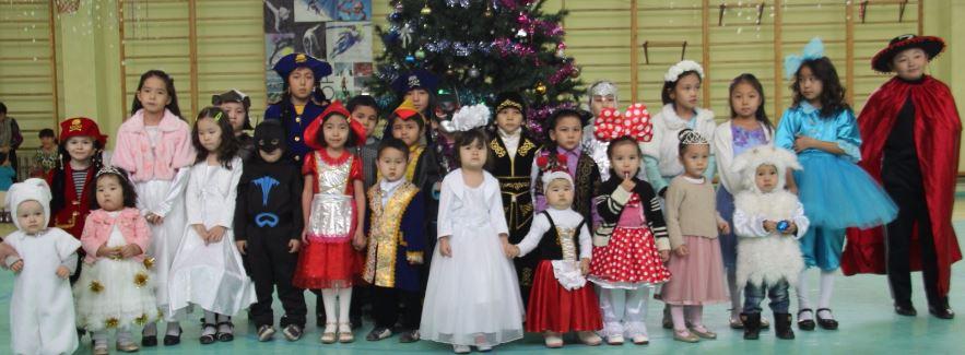 janajyl2 1 - Қызметкерлердің балаларына арналған жаңа жылдың шырша