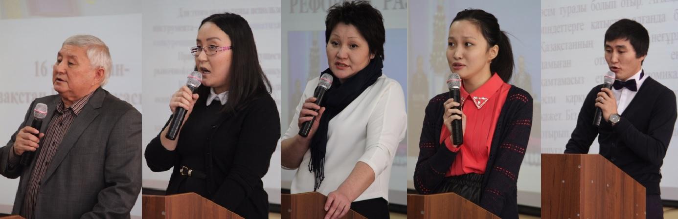 joldau - Қазақстан Республикасы Президентінің Жолдауын талқылау