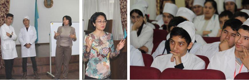 seminar - Семинар - тренинг