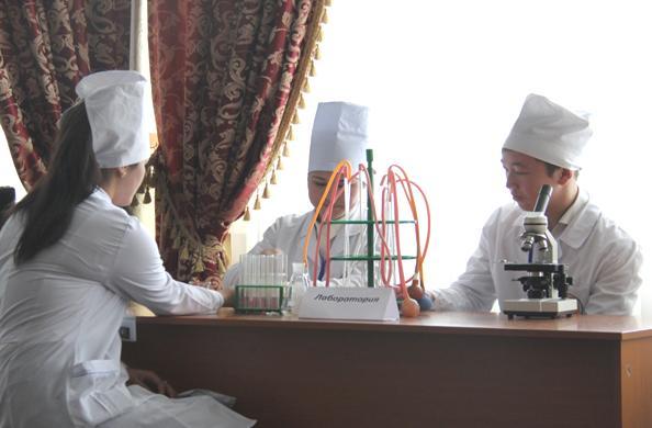 laborant - «Менің мамандығым – медициналық лаборант»