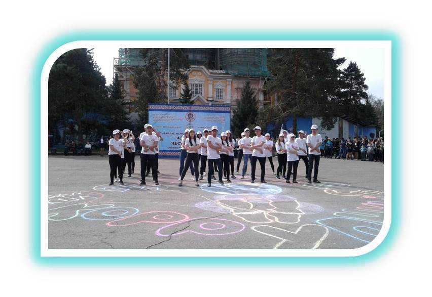 adal2 - Sanaly urpaq клубы