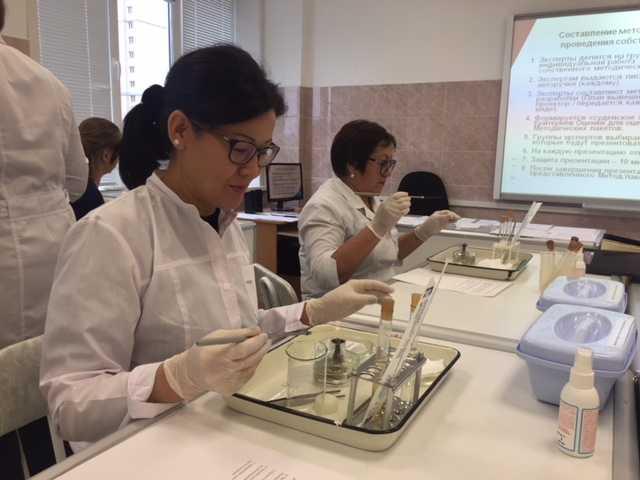 kazan 111 1 - Лабораторная диагностика