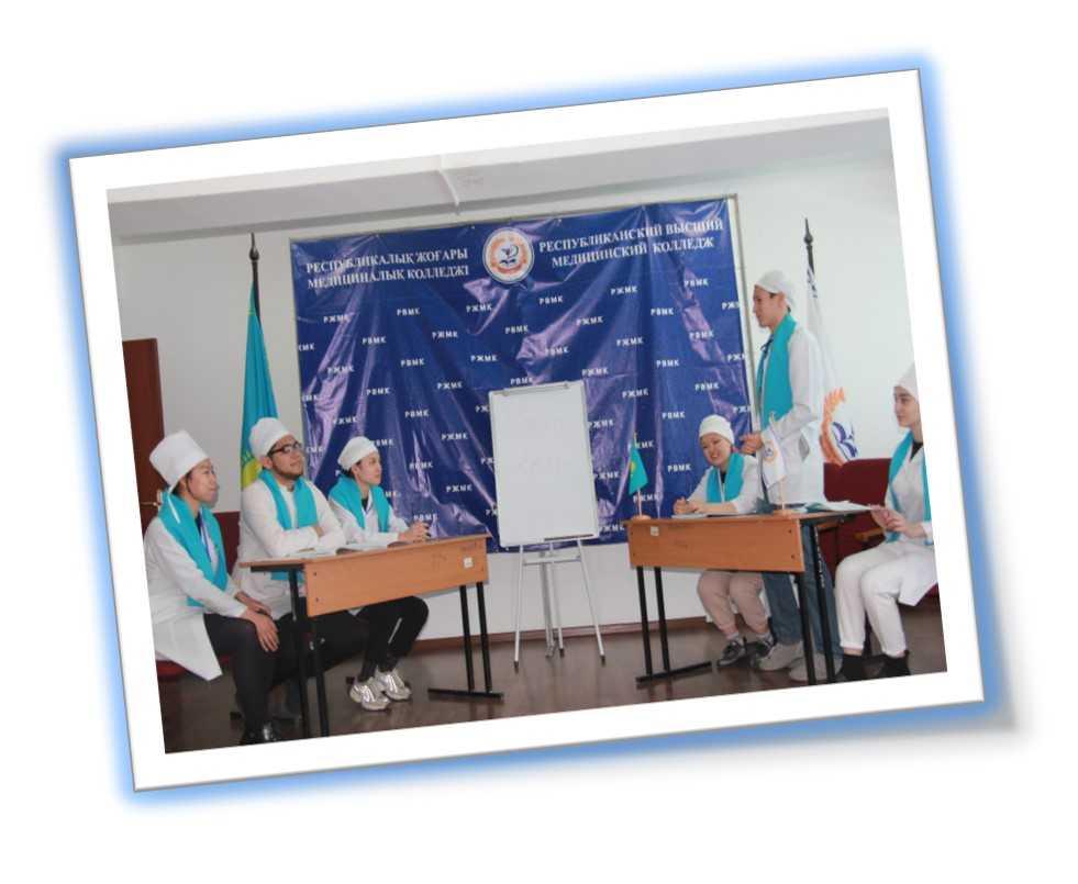 risunok4 - Клуб дебатов